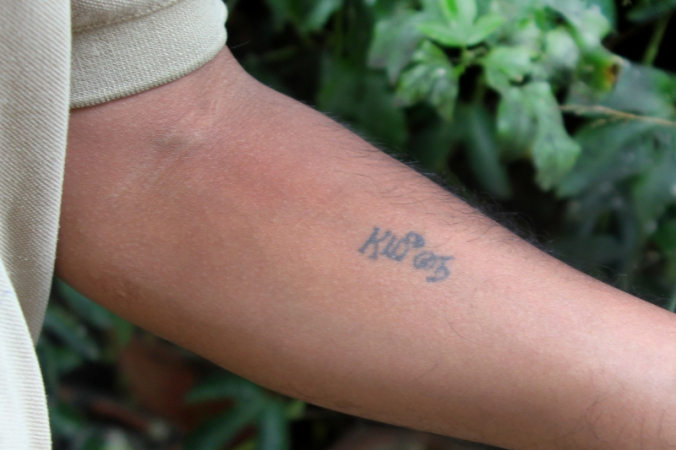 Kamal's Tattoo of his wife's name, Meena