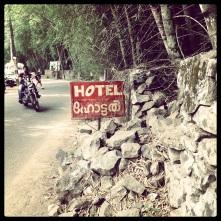 Hotel on the lake road Thekkady