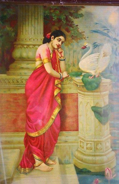 hamsa - damayanthi
