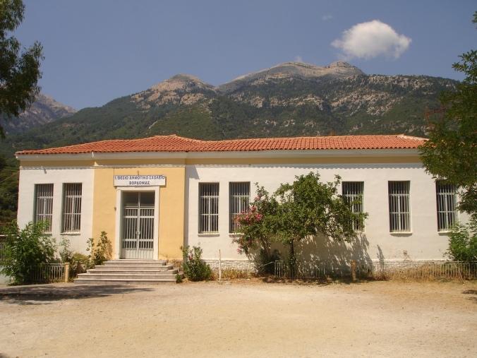 Vourthonia School.jpg